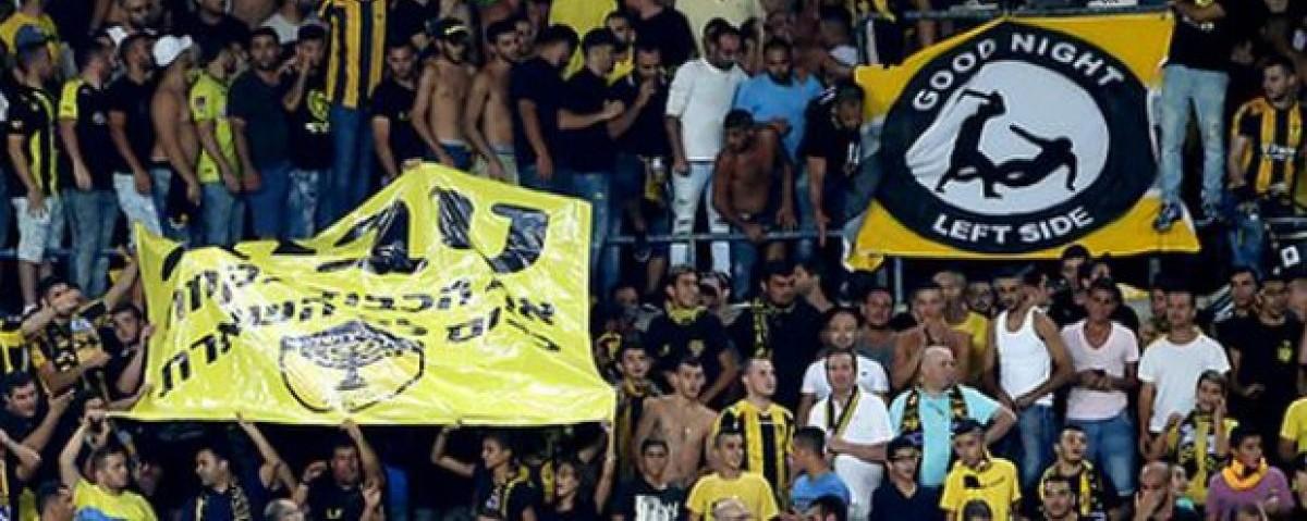 Match de football ASSE – Beitar Jérusalem – (Communiqué inter-organisations)