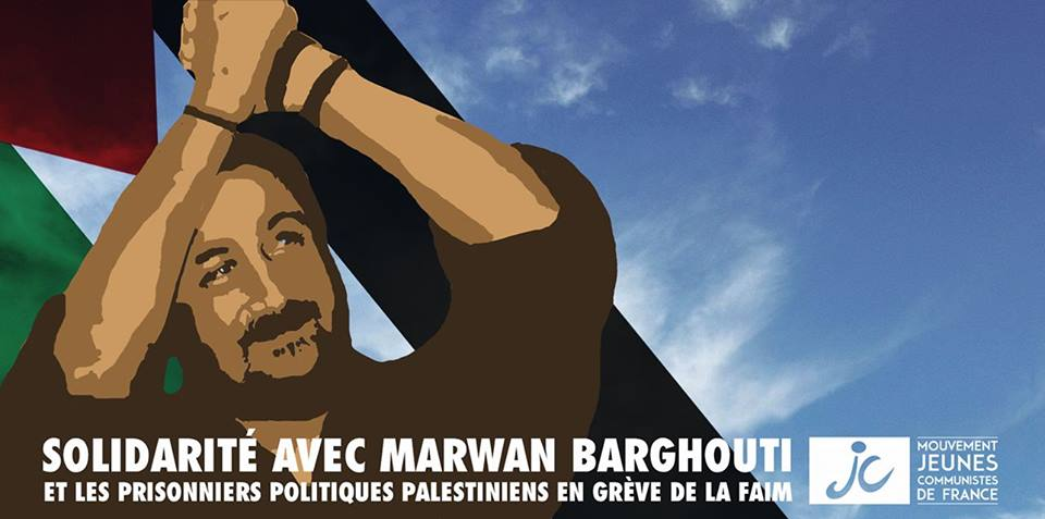 Rassemblement de soutien aux prisonniers palestiniens en grève de la faim le Jeudi 25 mai à 14h (Place Jean Jaurès)