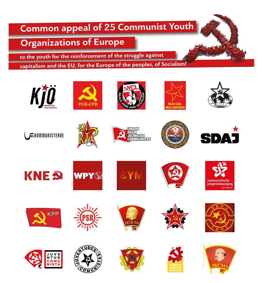 Appel commun des organisations de jeunesse communistes d'Europe aux jeunes pour le renforcement de la lutte contre le capitalisme et l'UE, pour l'Europe des peuples, du socialisme !